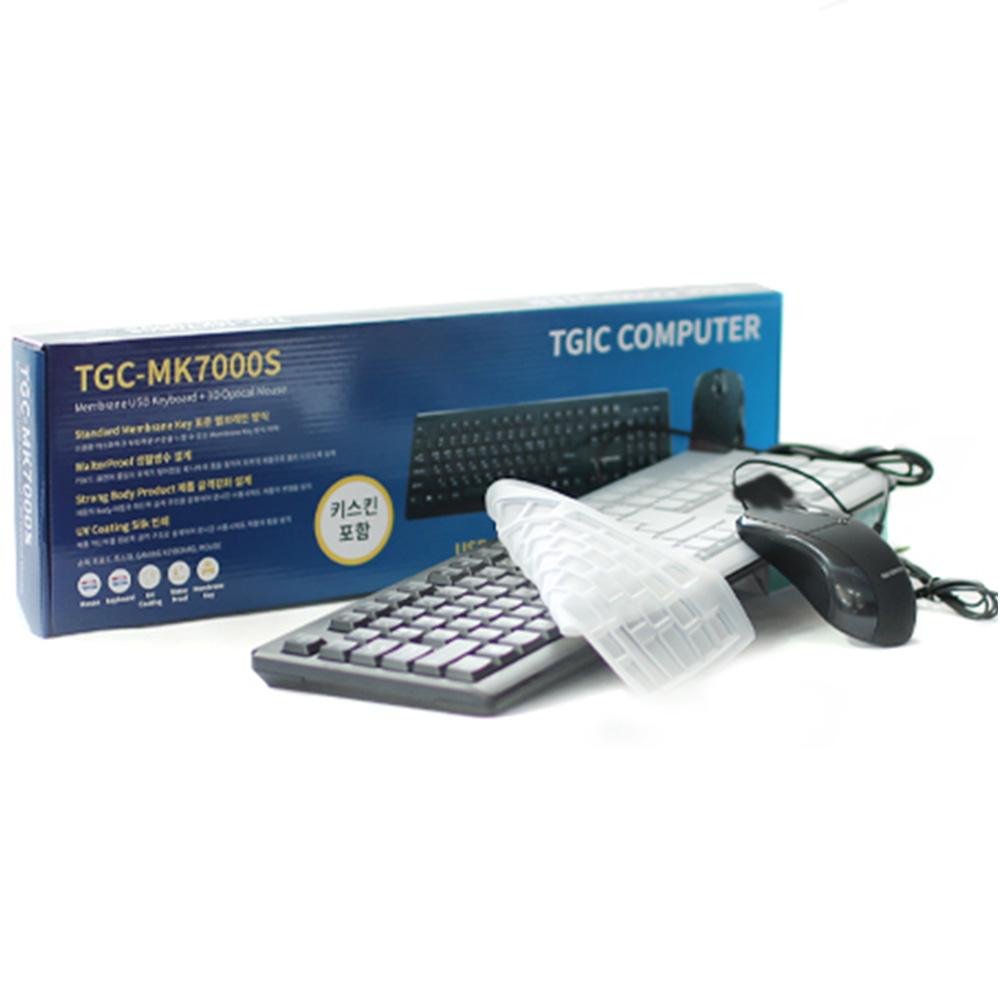 USB 유선 키보드 마우스 세트 + 키스킨, TGC-MK7000S, 블랙