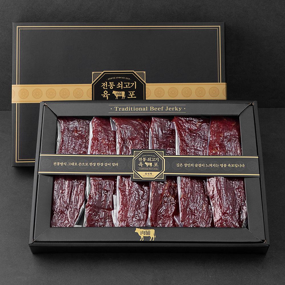 [육포 선물세트] 육식학 전통 쇠고기육포 선물세트, 480g, 1개 - 랭킹1위 (39900원)