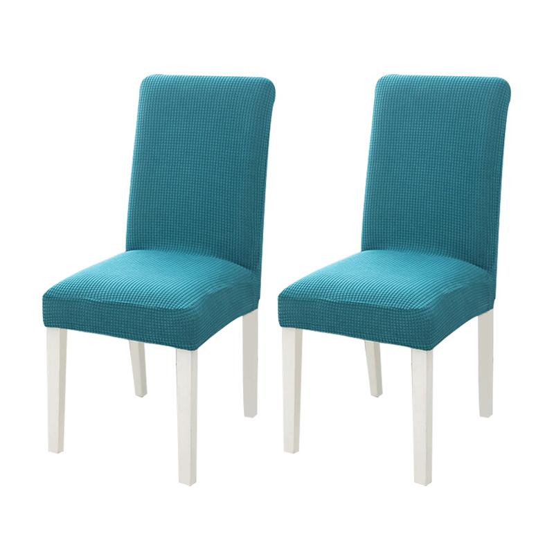 제이스홈 슈가 와플 식탁 의자커버 2p, 블루
