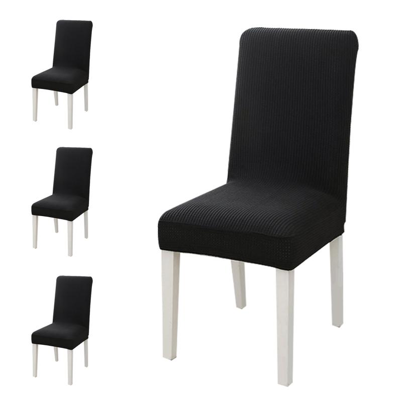 제이스홈 슈가 와플 식탁 의자커버 4p, 블랙