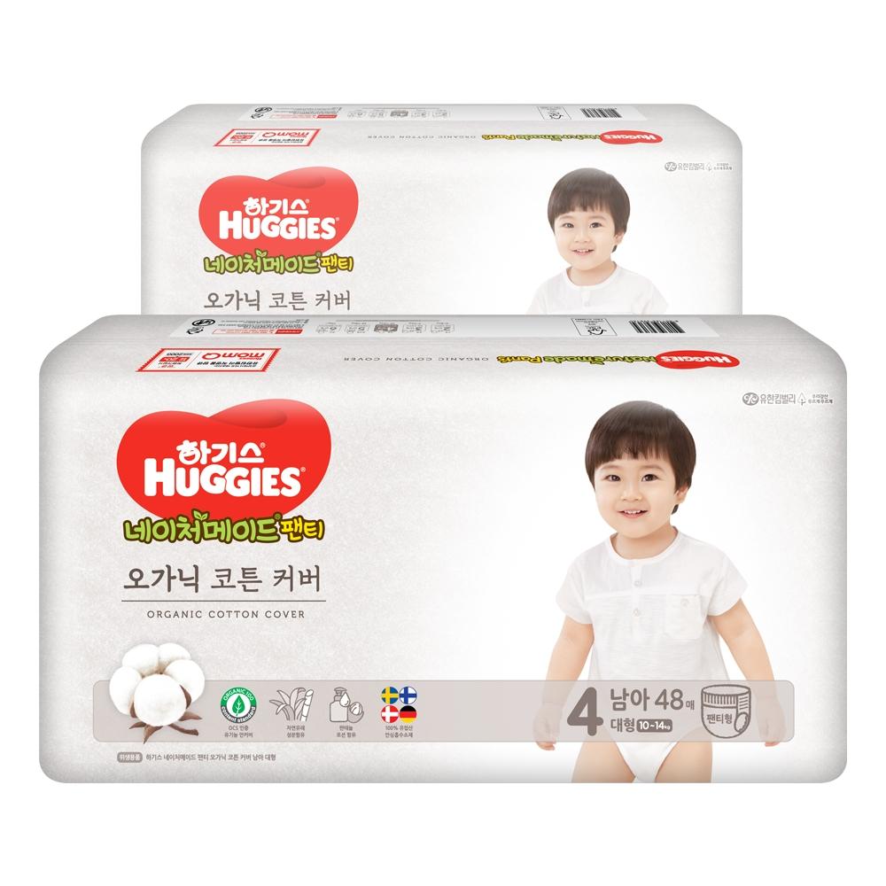 하기스 네이처메이드 오가닉 팬티형 기저귀 남아용 대형 4단계(10~14kg), 96매