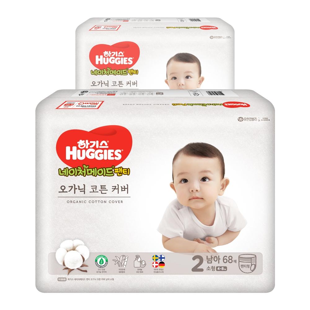 하기스 네이처메이드 오가닉 팬티형 기저귀 남아용 소형 2단계(4~8kg), 136매