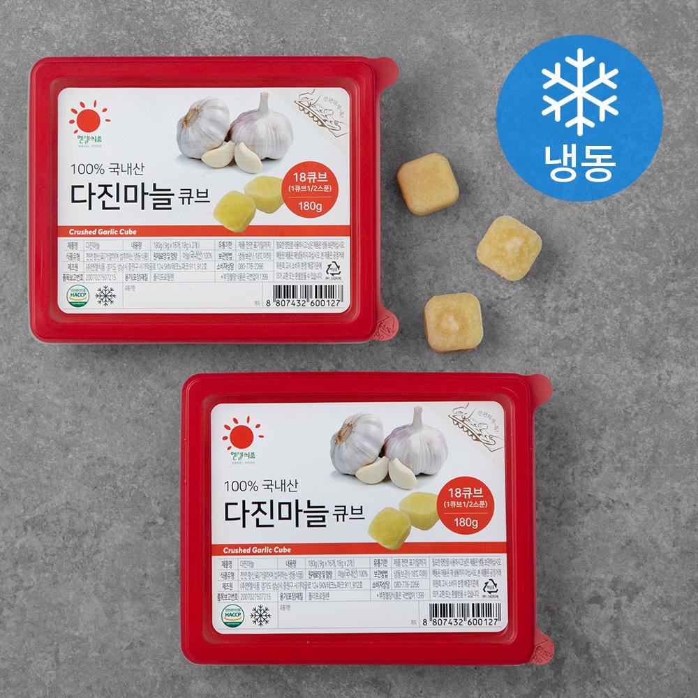 엔젤식품 국내산 다진마늘 큐브 (냉동), 180g, 2개