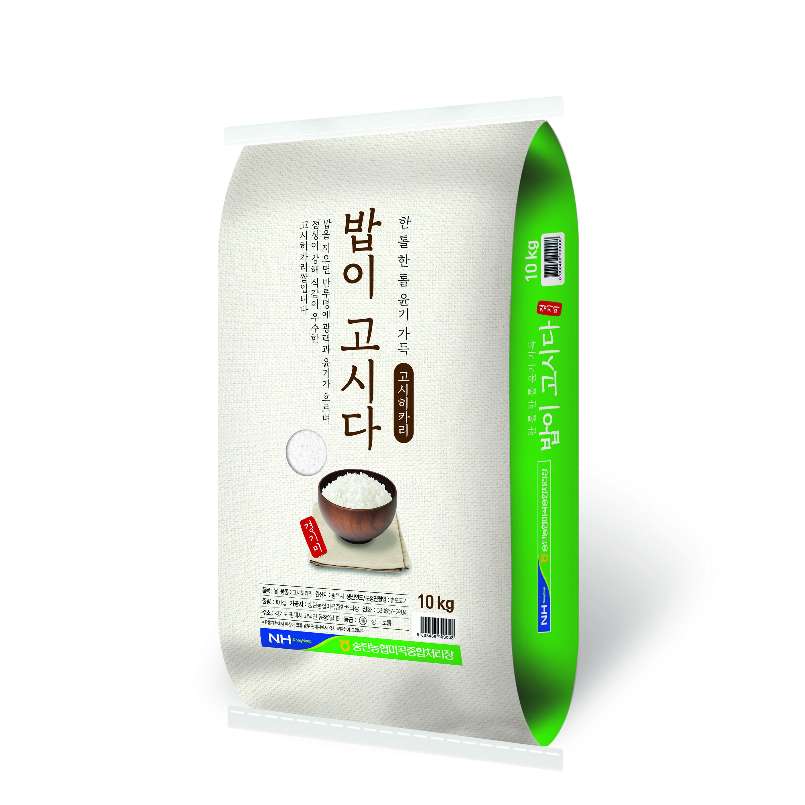 송탄농협 밥이고시다 고시히카리쌀 백미, 10kg, 1개