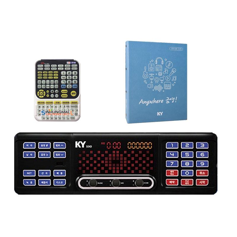 금영 업소용 노래반주기 + 목록집 + 대형리모콘, KMS-S90B