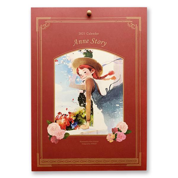 인디고 2021 빨간머리앤 벽걸이 포스터 캘린더 B4, 혼합색상