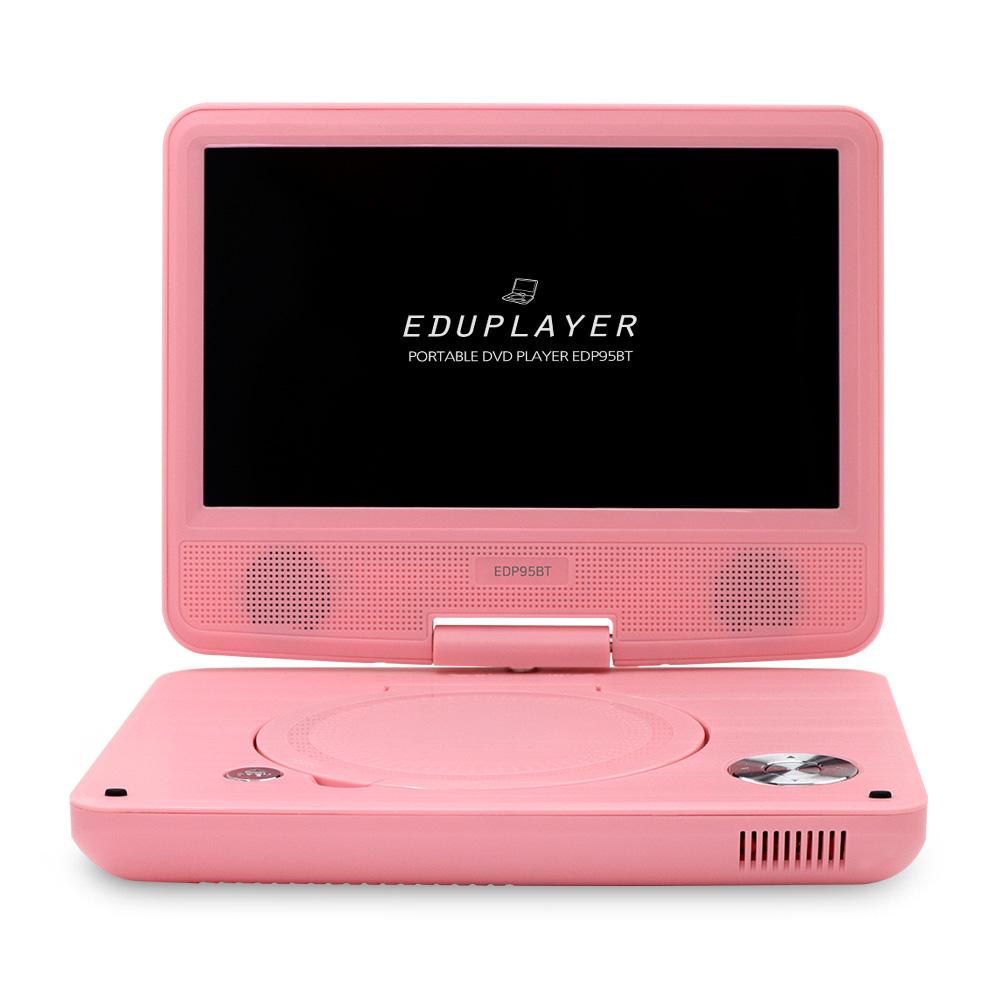 에듀플레이어 휴대용 DVD 플레이어, EDP95BT(핑크)