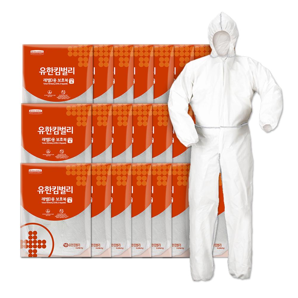 유한킴벌리 레벨 D용 정전기 방지 보호복 EN14126 24p, 화이트