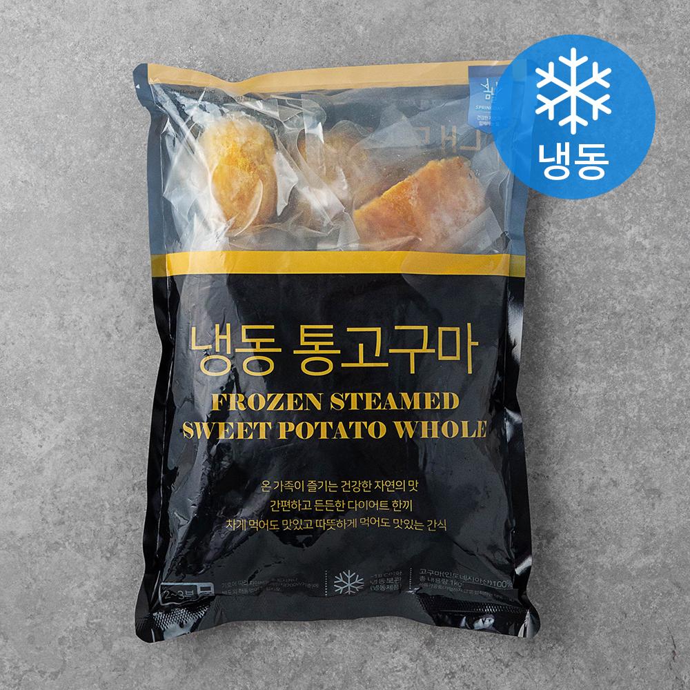 봄날 개별포장 손질 꿀 통고구마 (냉동), 1kg, 1개