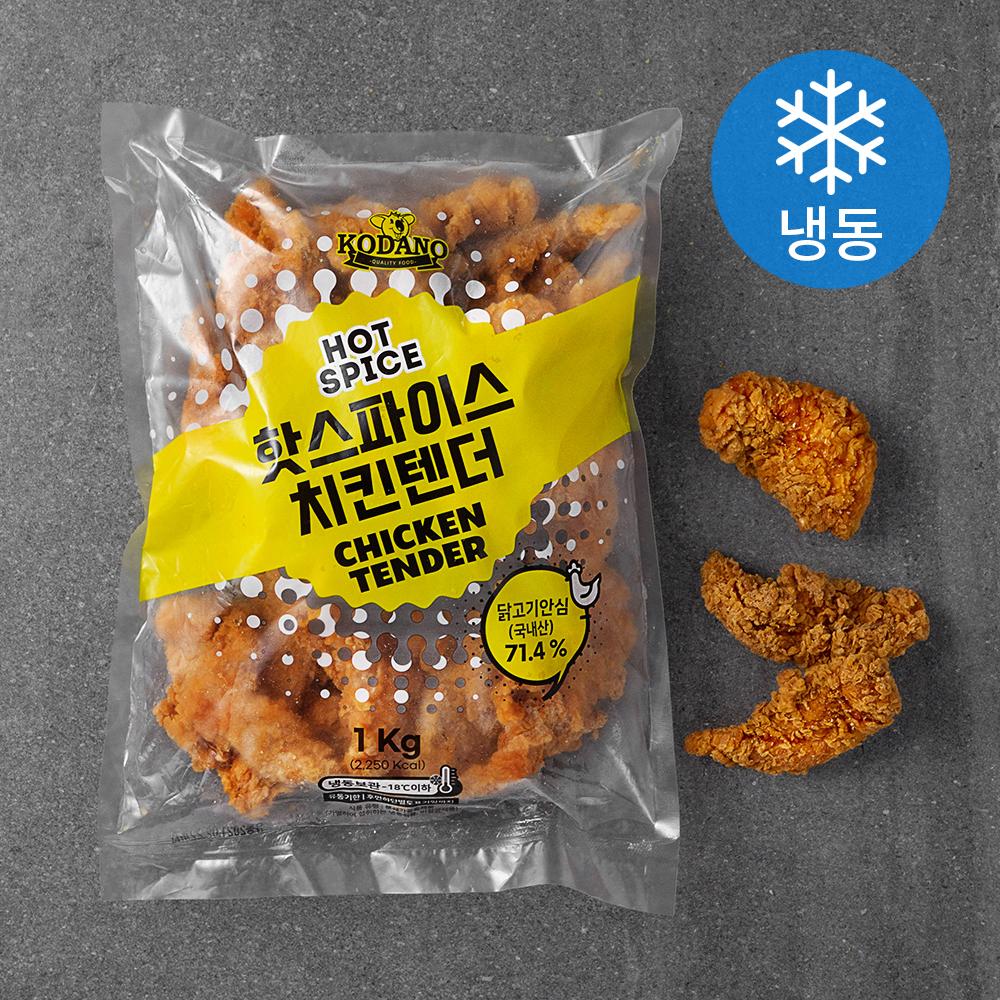 코다노 핫스파이스 치킨텐더 (냉동), 1kg, 1개