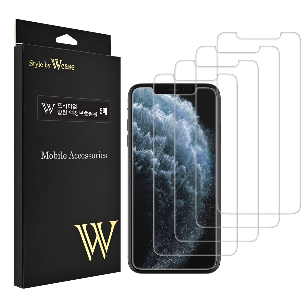 더블유케이스 프리미엄 방탄 휴대폰 액정보호필름 5p 세트, 1세트