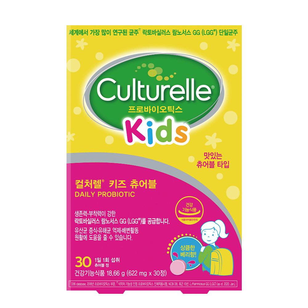 컬처렐 LGG 유산균 키즈 츄어블, 30정, 1개