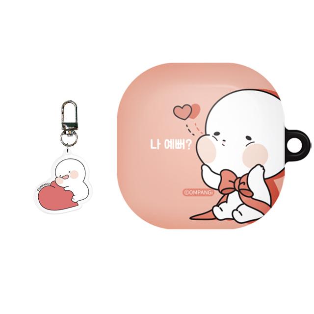 옴팡이 배블 갤럭시 버즈라이브/버즈프로 하드케이스 + 키링 랜덤발송, 단일상품, 예뻐