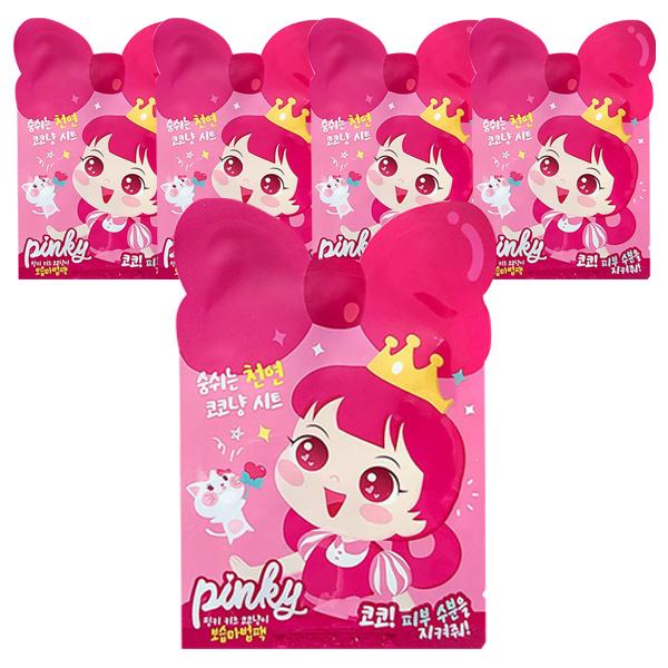 핑키 유아용 키즈 코코냥이 보습마법팩, 15ml, 5개