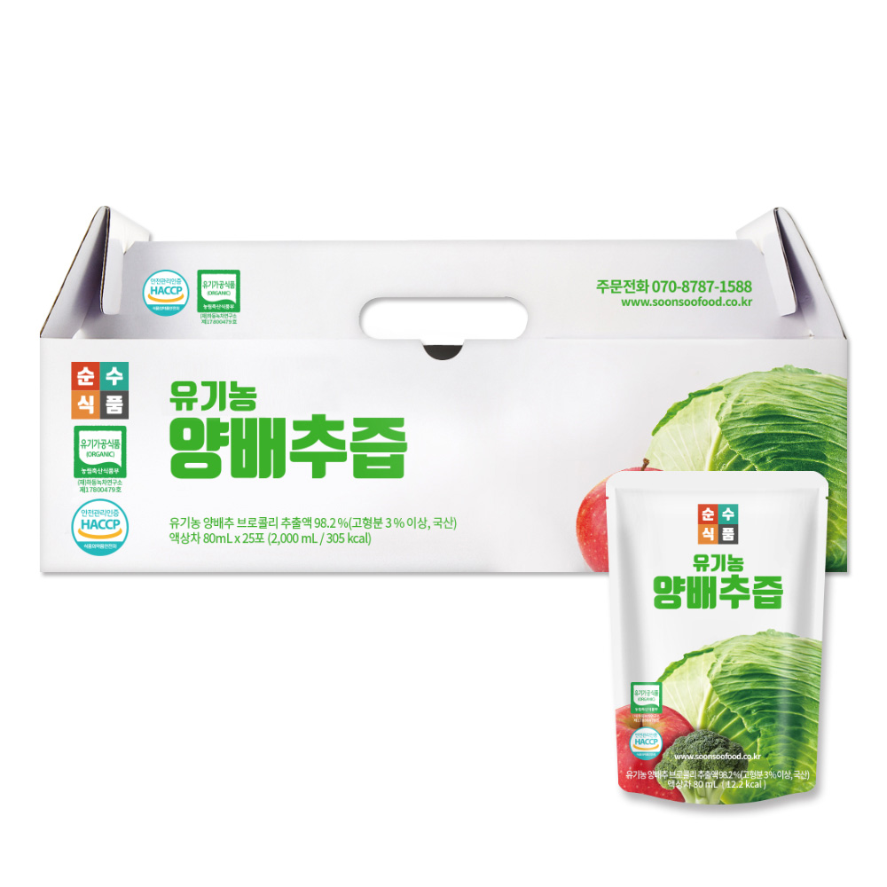 순수식품 유기농 양배추즙, 80ml, 25개