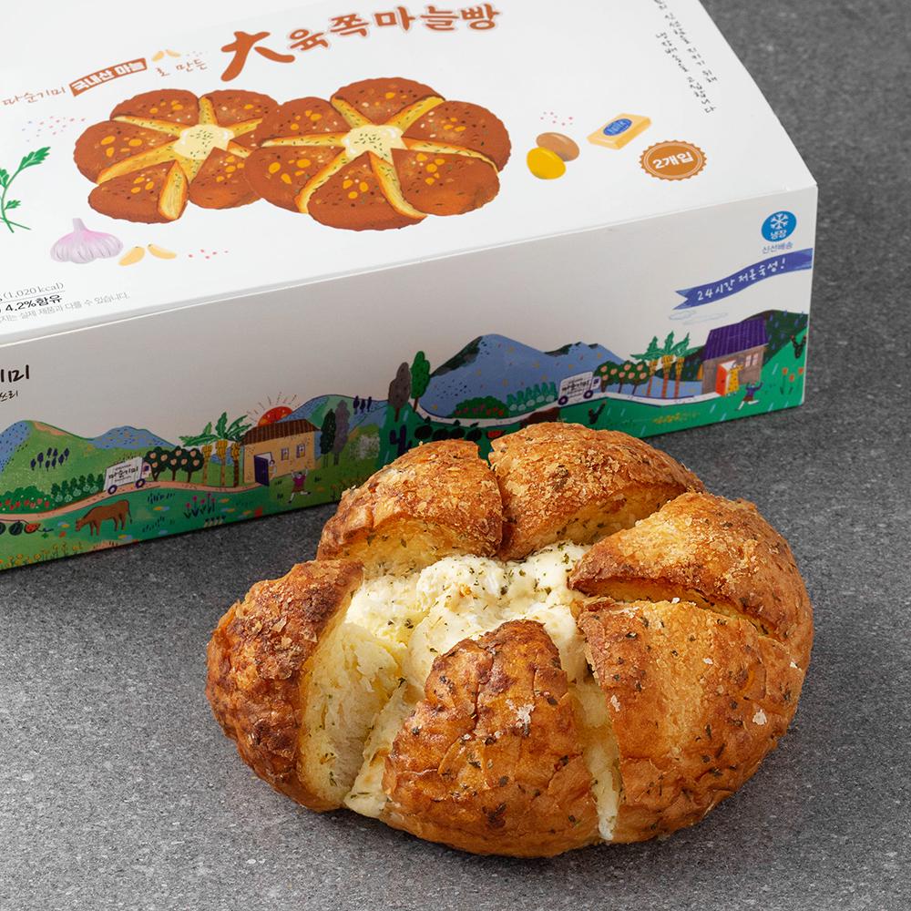 따순기미 국내산 마늘로 만든 大육쪽마늘빵, 250g, 2개입