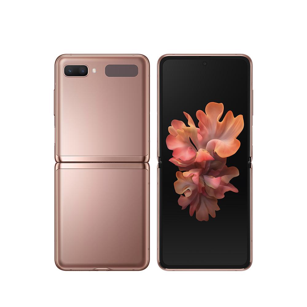 삼성전자 갤럭시 Z 플립 5G SM-F707, 공기계, 미스틱 브론즈, 256GB