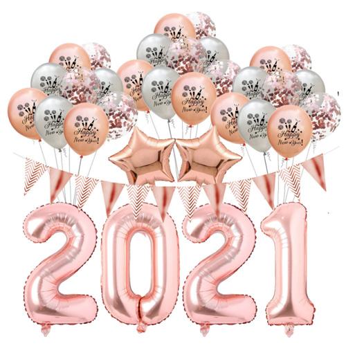 이모쿠비 2021 해피뉴이어 신년파티 세트, 로즈골드 A, 1세트