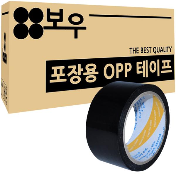 보우 포장용 OPP 러버 컬러테이프 48mm x 40m, 검은색, 50개