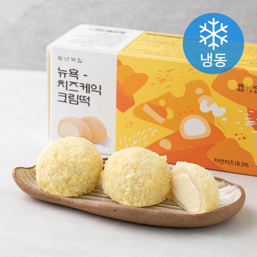 청년떡집 뉴욕 치즈케익 크림떡 (냉동), 360g, 1개