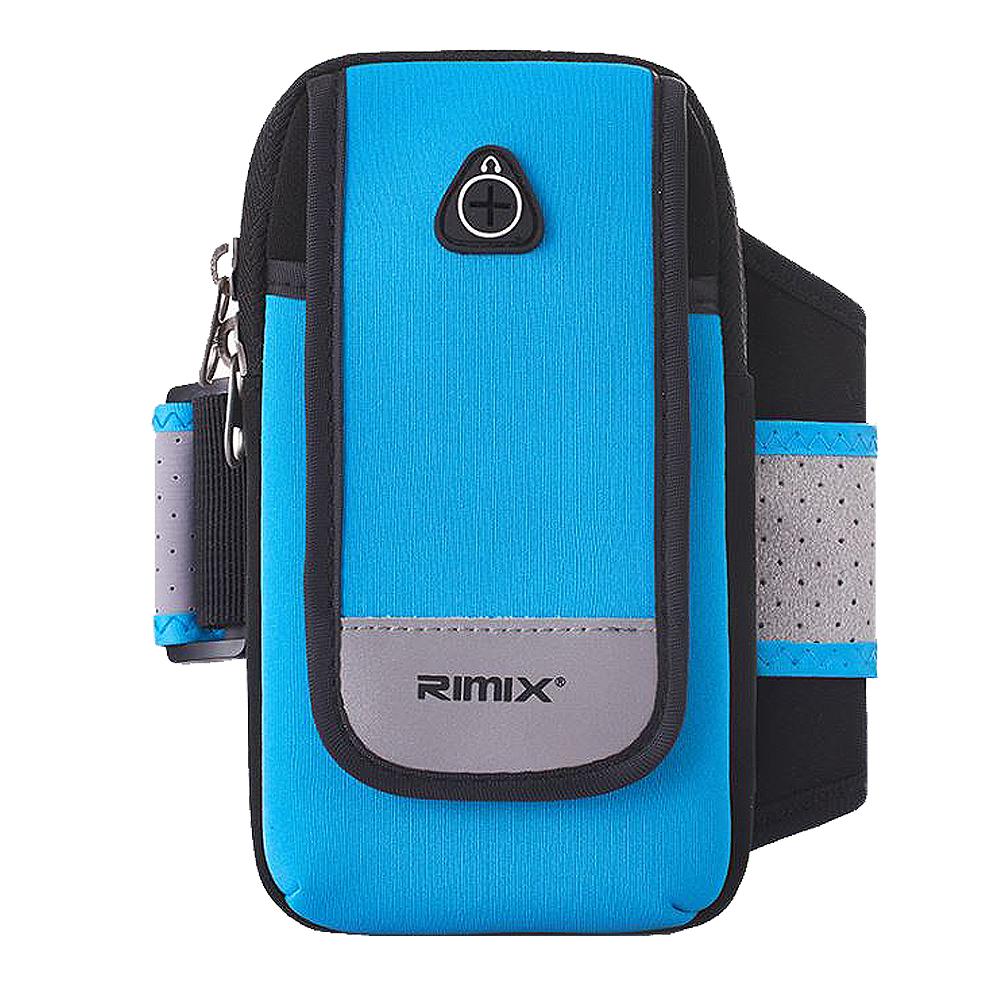 리믹스 포켓 암밴드형 휴대폰 케이스 RM-AB02P
