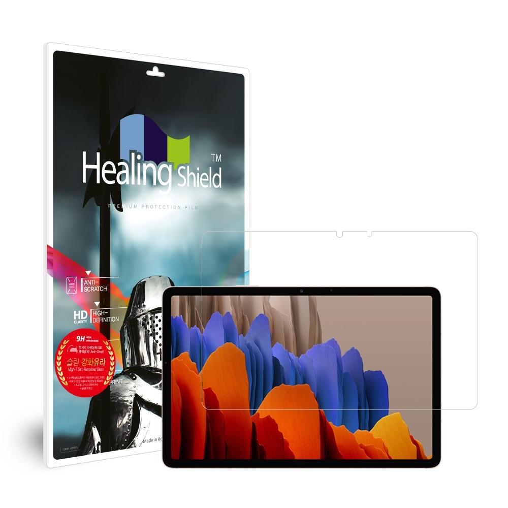 힐링쉴드 태블릿 PC 9H 액정보호 강화유리필름