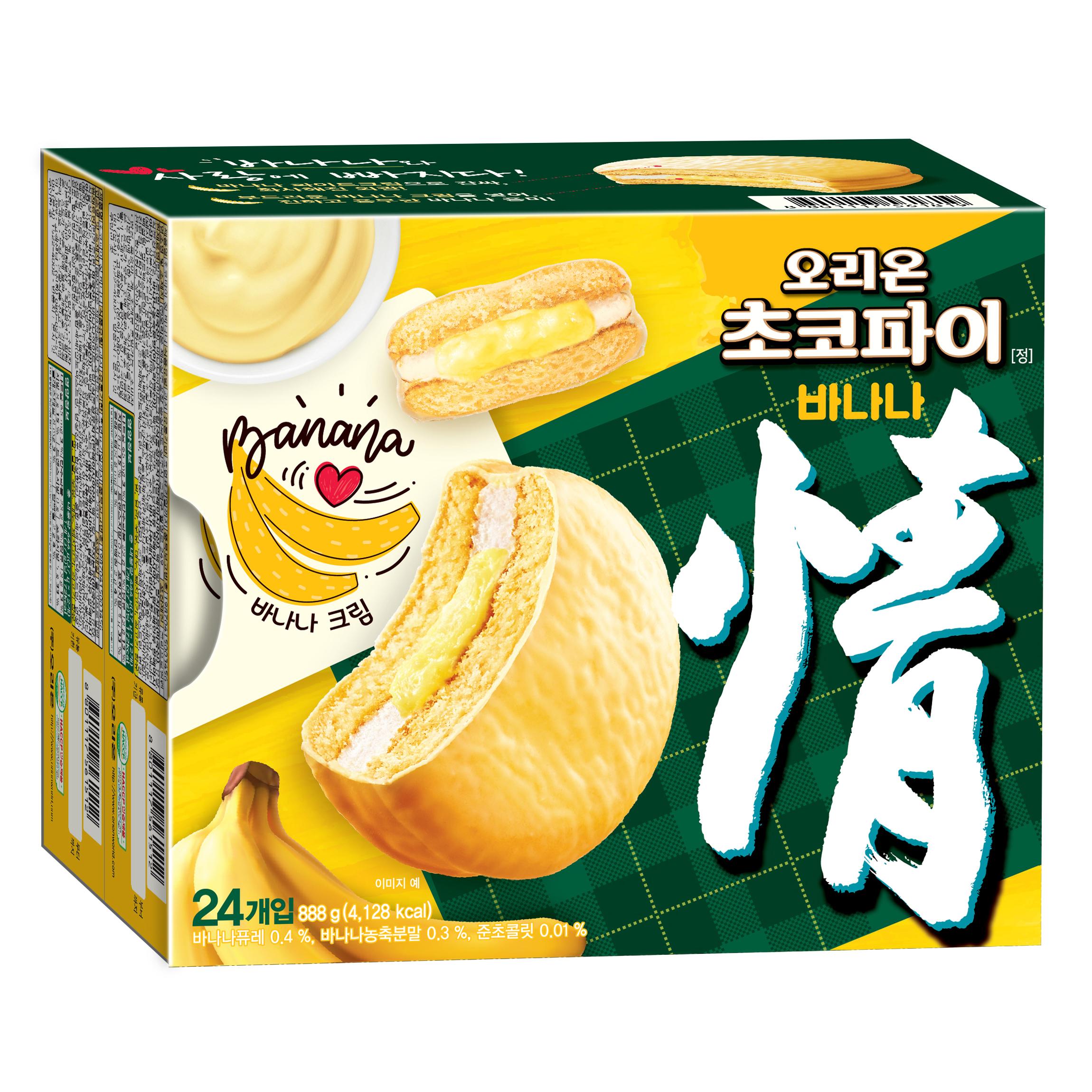 오리온초코파이 바나나맛 케이크, 37g, 24개
