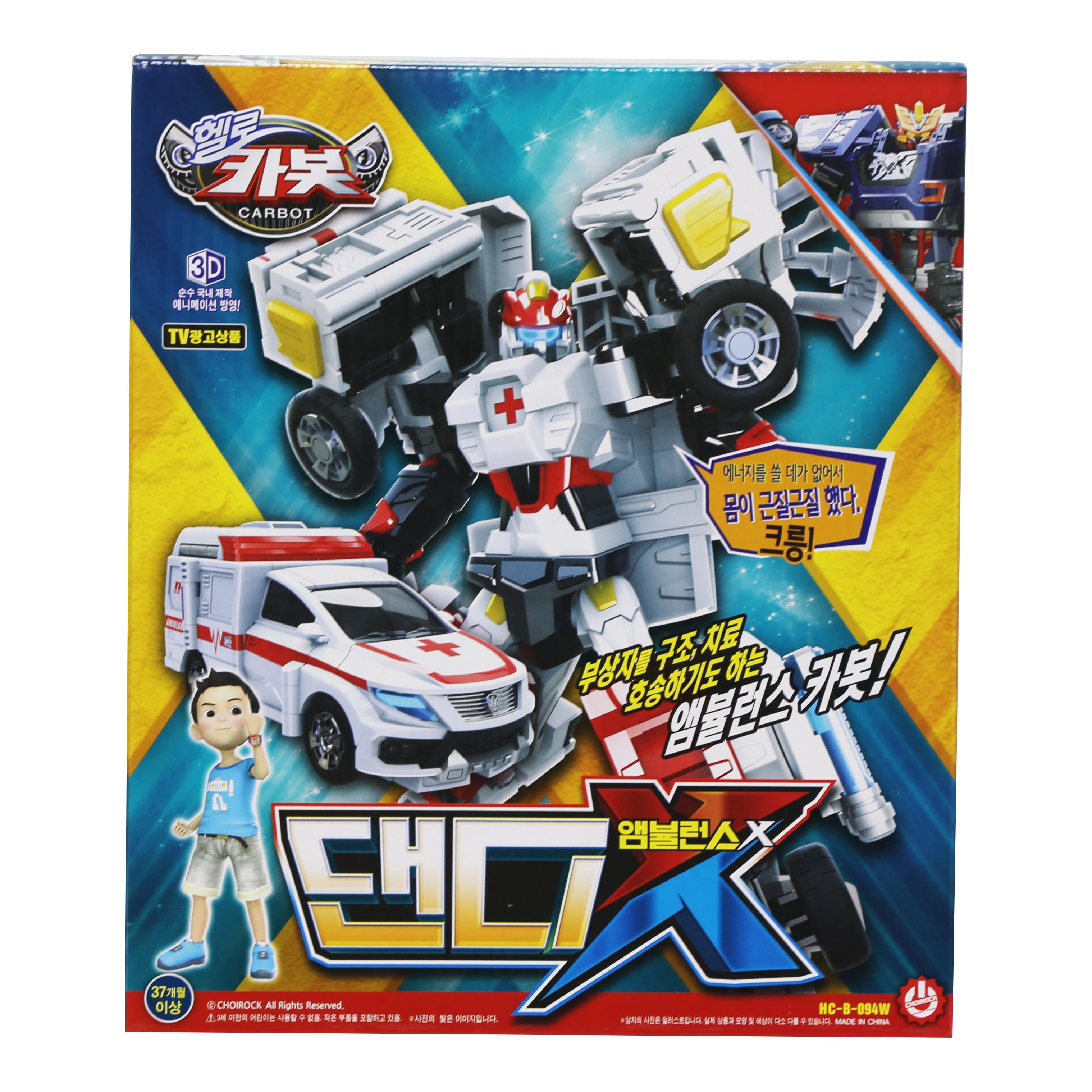 헬로카봇 댄디 앰뷸런스 엑스 로봇 장난감, 혼합색상