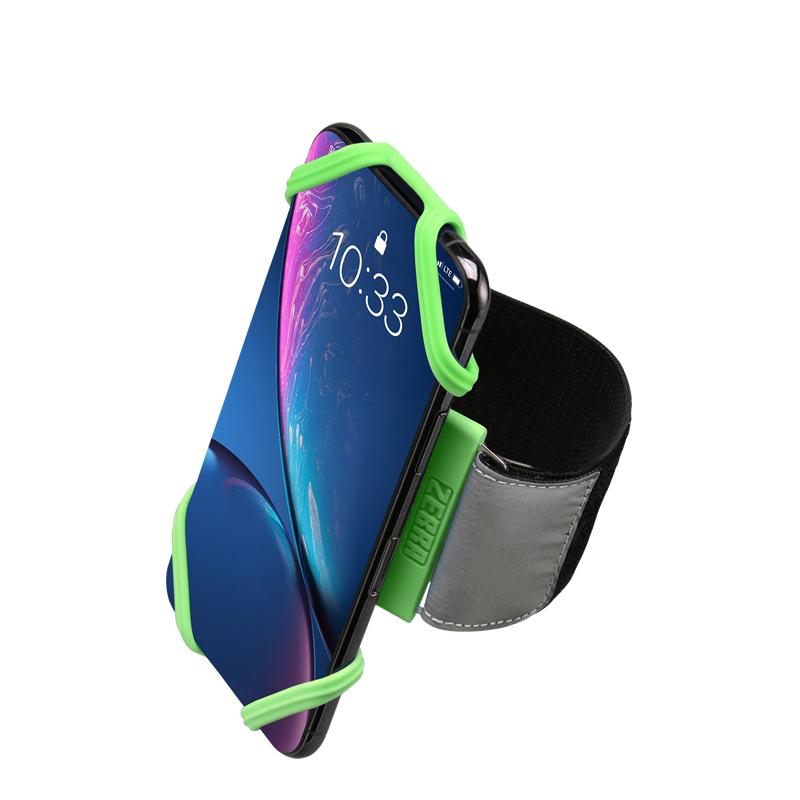 필모리스 ZEBRA 스마트폰 러닝 암밴드 S + XL