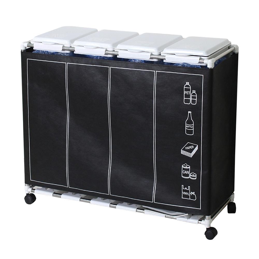 가정용 재활용 분리수거함 4p 1단 + 커버, 화이트
