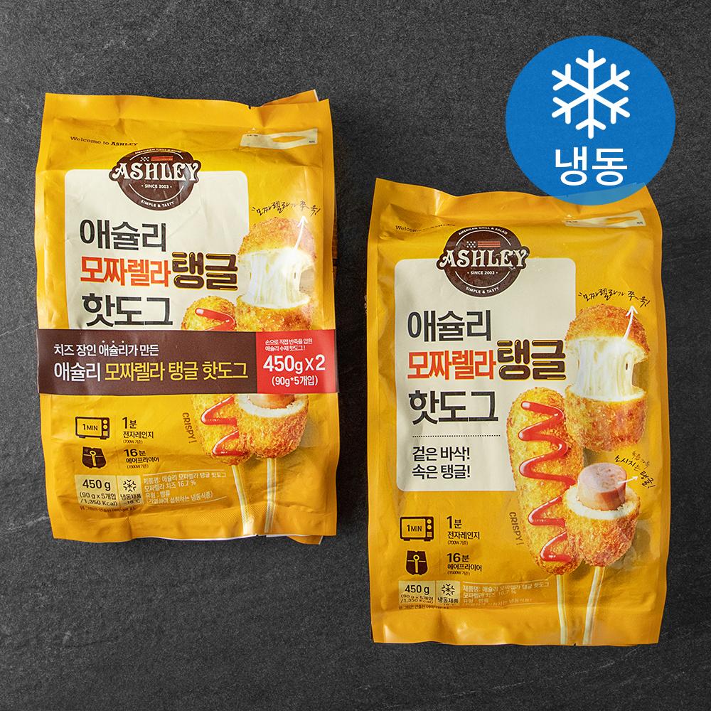 애슐리 모짜렐라 탱글 핫도그 (냉동), 450g, 2개