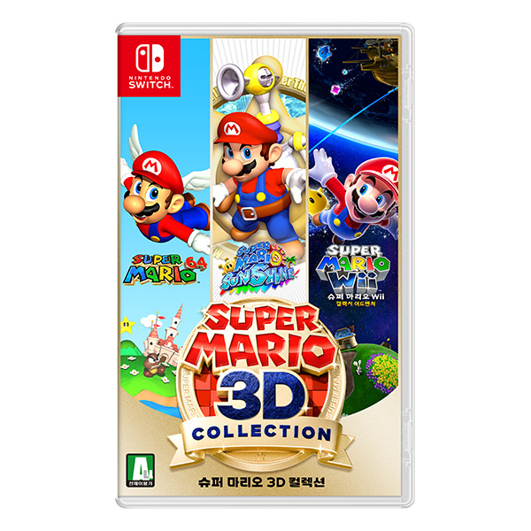 닌텐도 스위치 슈퍼마리오 3D 컬렉션 게임타이틀, 단일상품