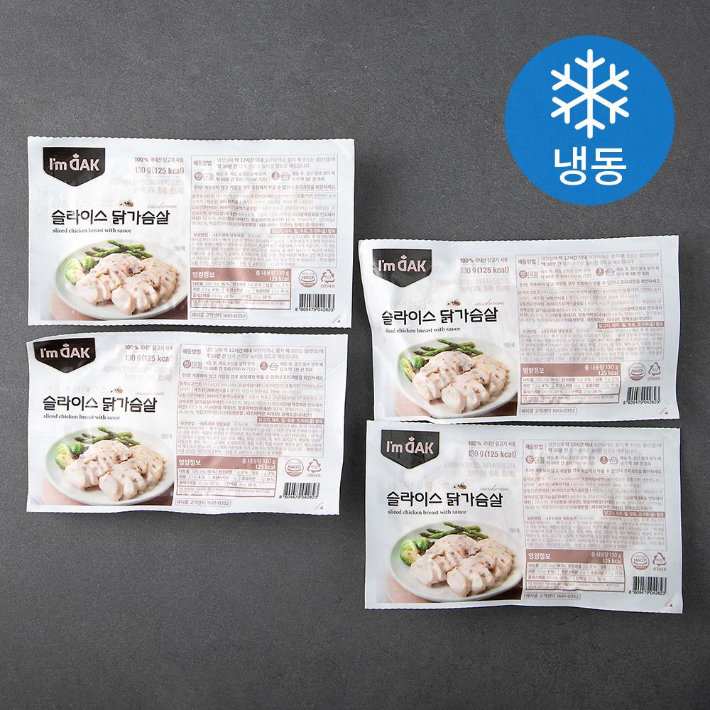 아임닭 양송이 크림소스 슬라이스 닭가슴살 (냉동), 130g, 4팩