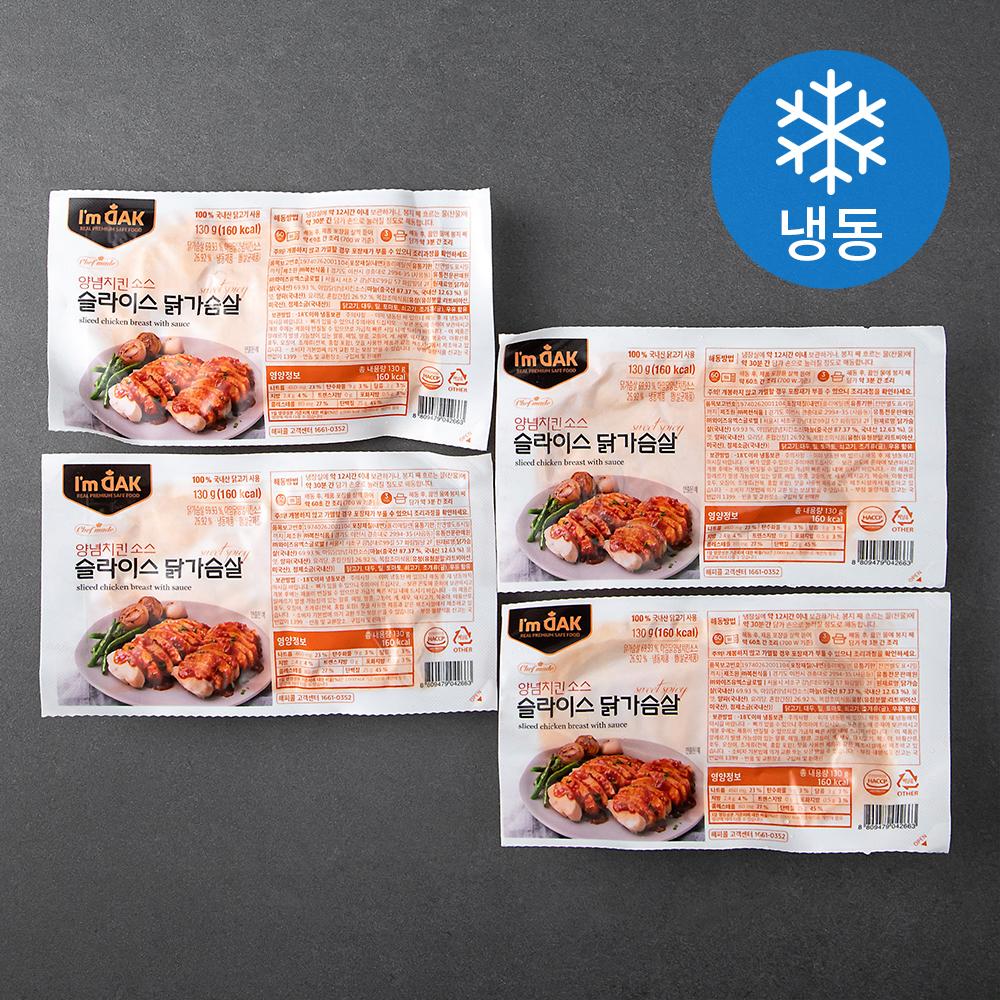 아임닭 양념치킨 소스 닭가슴살 슬라이스 (냉동), 130g, 4팩