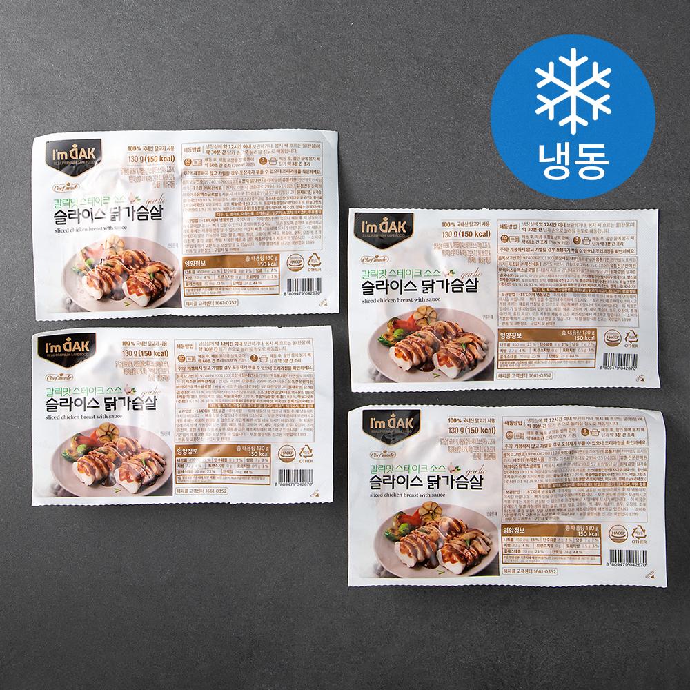 아임닭 갈릭맛 스테이크 소스 닭가슴살 슬라이스 (냉동), 130g, 4팩