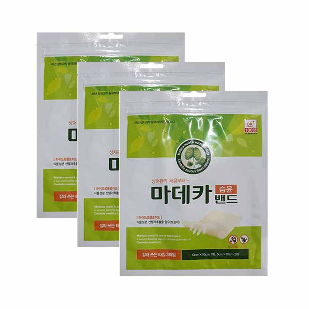 동국제약 마데카 습윤밴드 잘라쓰는타입 3p, 3세트 (POP 2129551205)