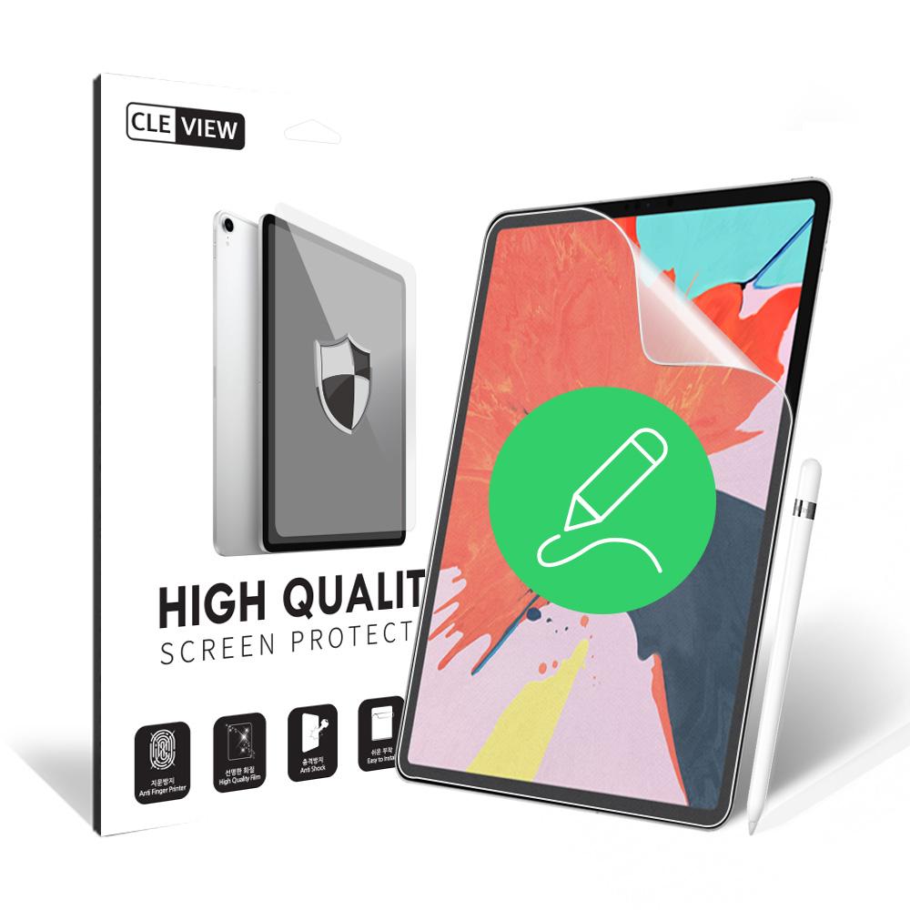 클레뷰 거친 종이질감 블루라이트 차단 태블릿 액정보호필름 2p, 단일색상