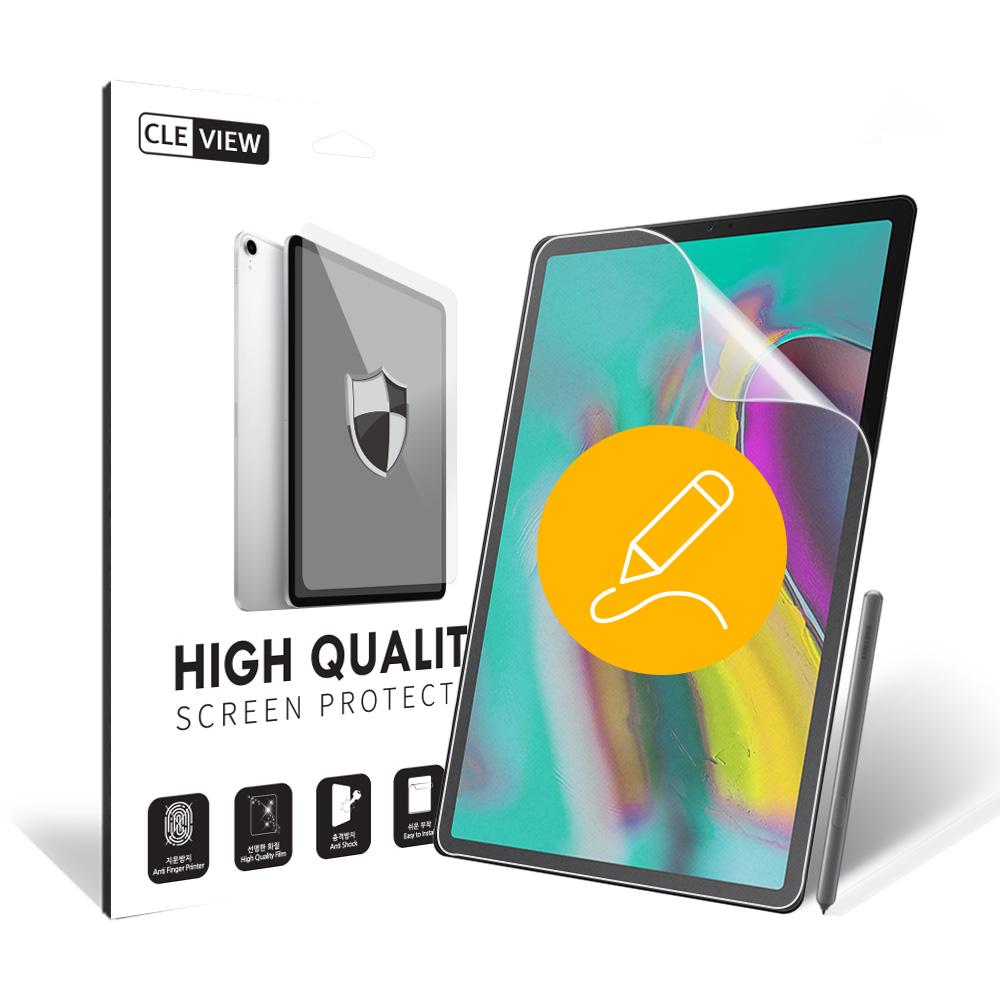 클레뷰 소프트 종이질감 블루라이트 차단 태블릿 액정보호필름 2p, 단일색상