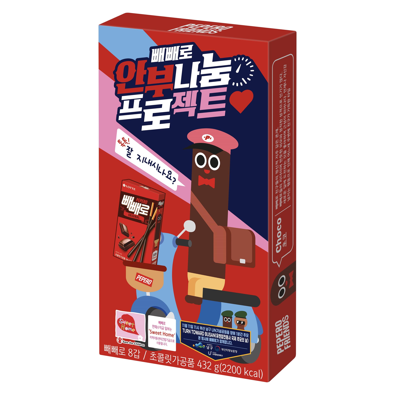 롯데제과 초코 빼빼로 빅팩, 54g, 8개