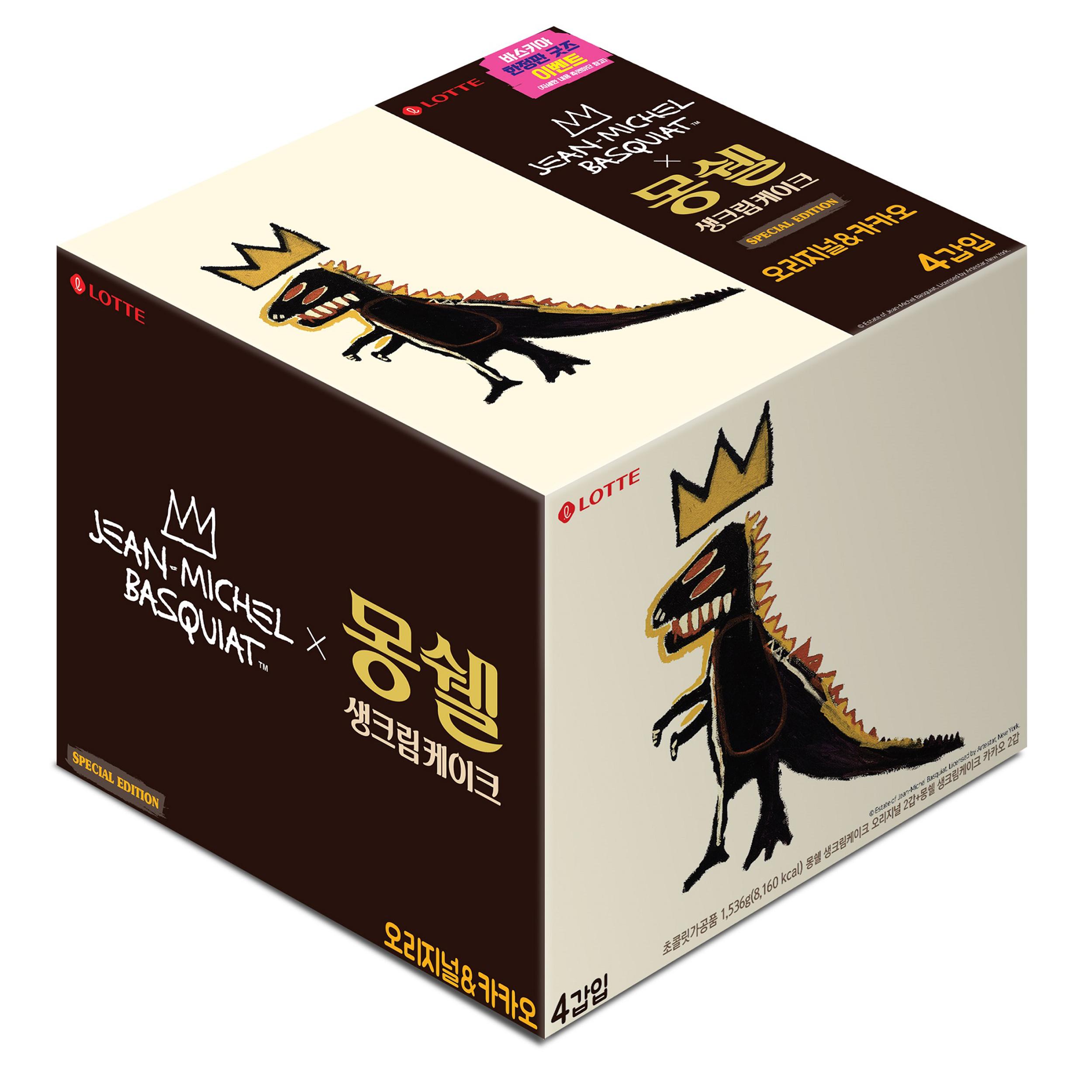 롯데제과 몽쉘 바스키아 기획패키지 생크림케이크 오리지널 384g x 2p + 생크림케이크 카카오 384g x 2p, 1세트