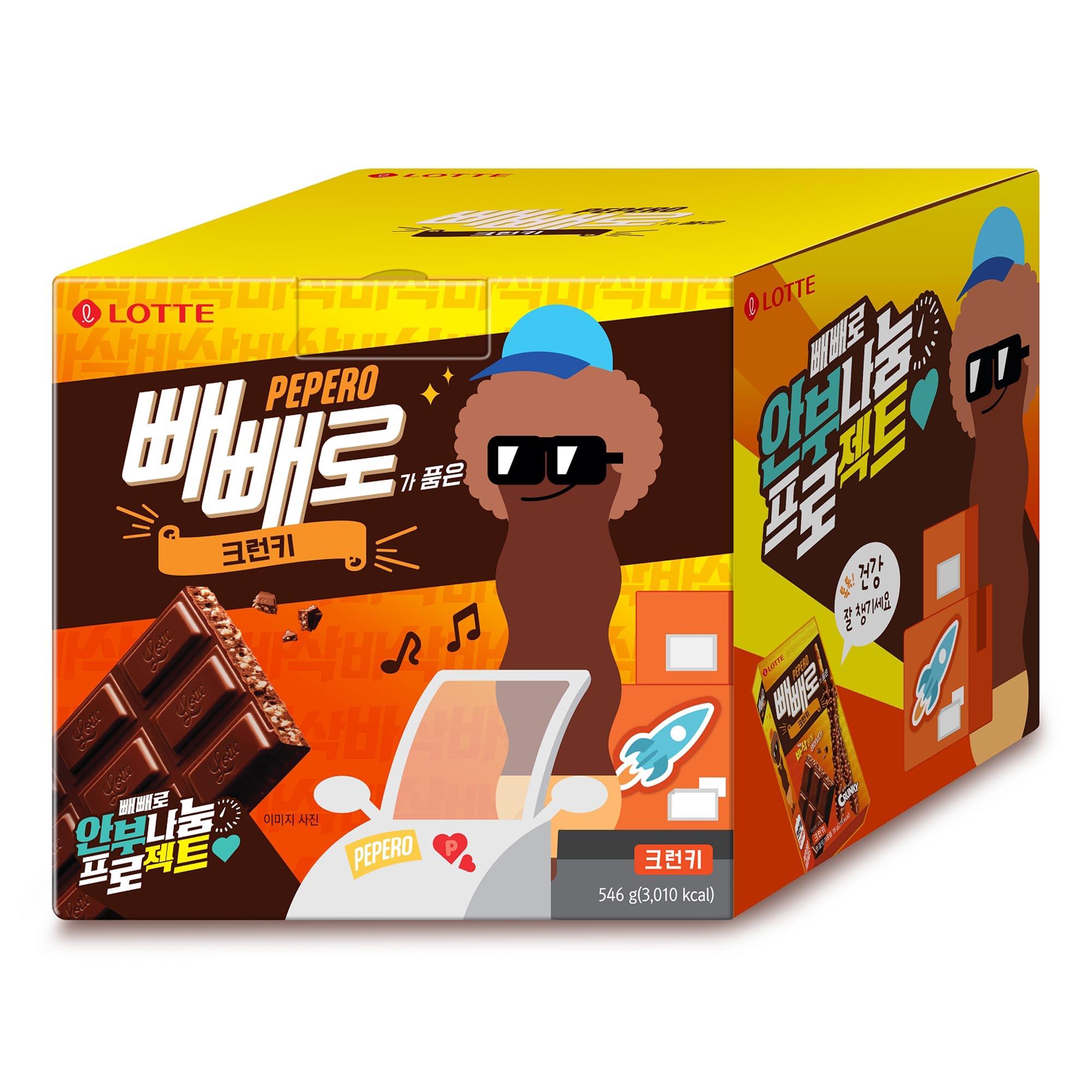 롯데제과 빼빼로 크런키 기획패키지, 39g, 14개