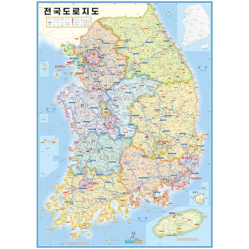 나우맵 휴대용 우리나라 무광코팅 전국도로지도 50 x 70 cm