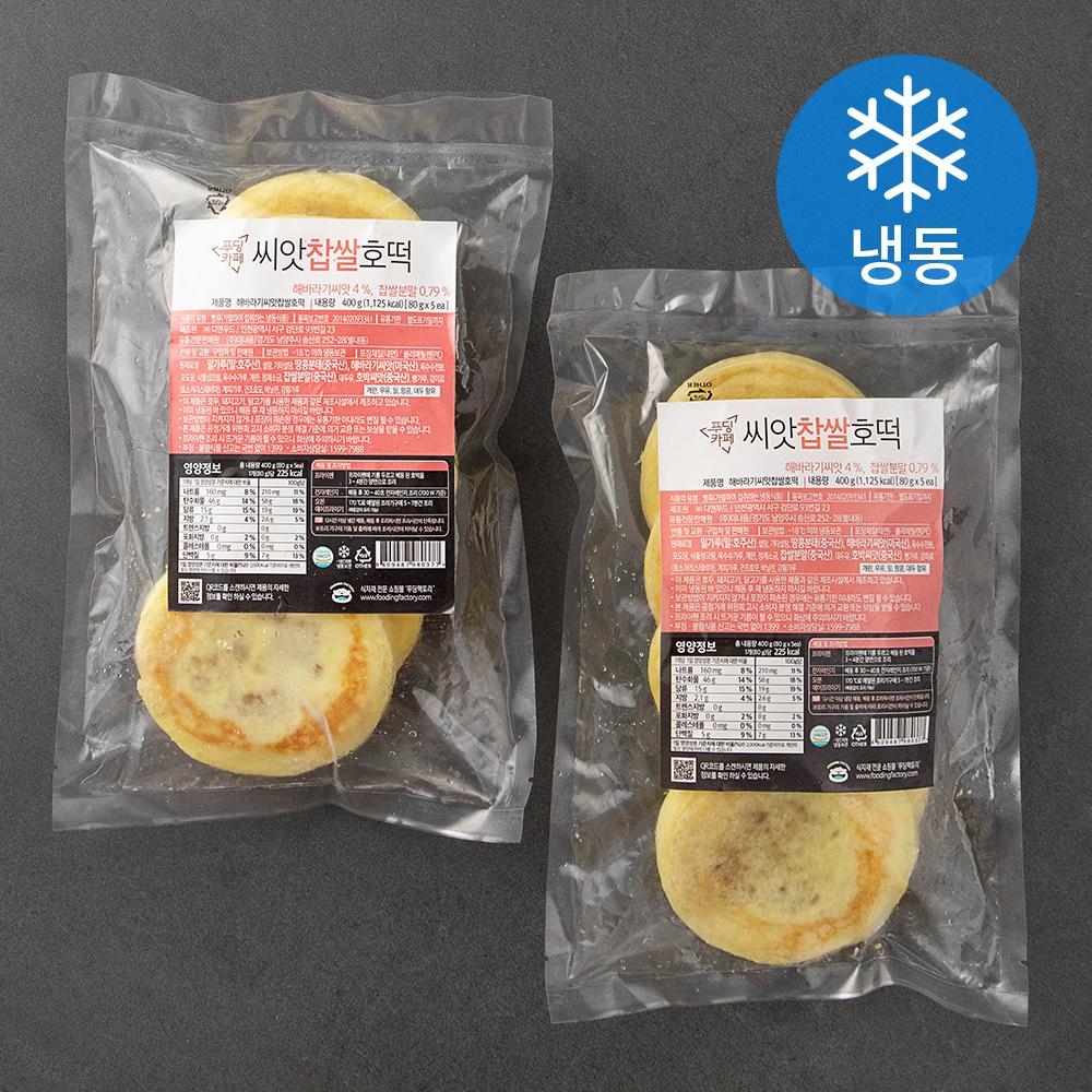 푸딩팩토리 씨앗 찹살호떡 (냉동), 400g, 2개
