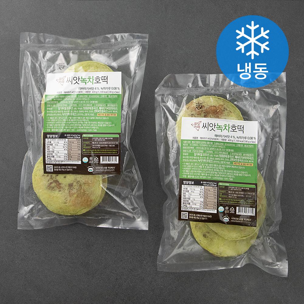 푸딩팩토리 씨앗 녹차호떡 (냉동), 400g, 2개