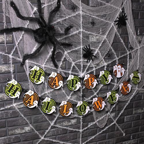 할로윈 거미줄 장식세트, 유령 화이트, 1세트