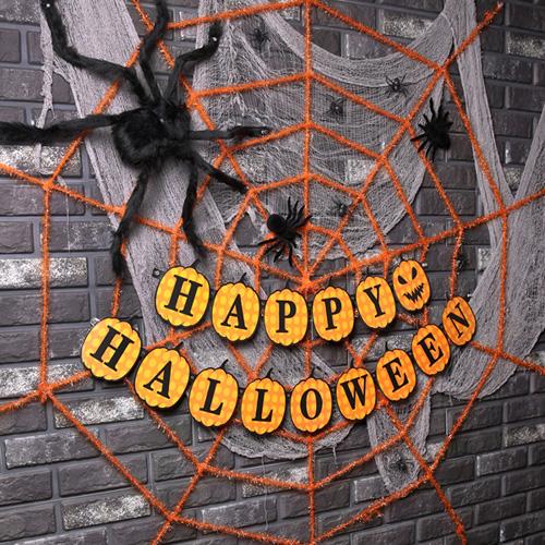 할로윈 거미줄 장식세트, 펌프킨 오렌지, 1세트