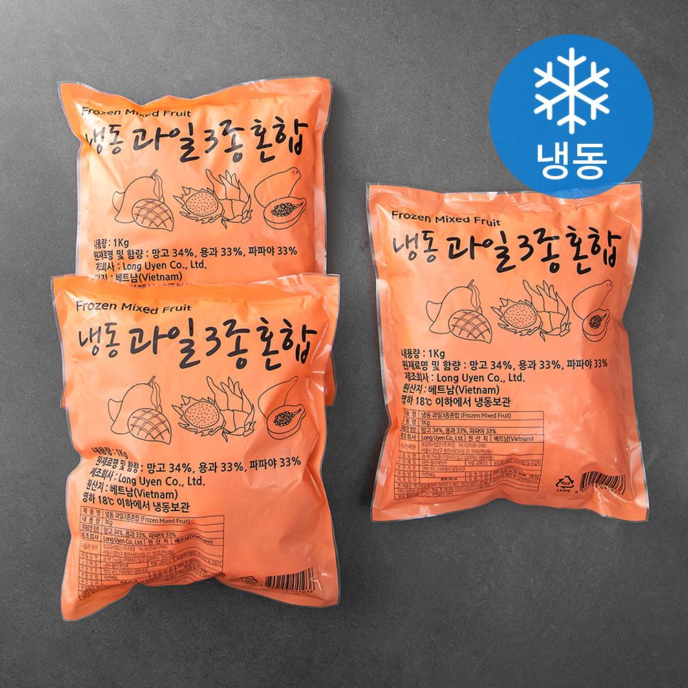 과일3종혼합 (냉동), 1kg, 3봉