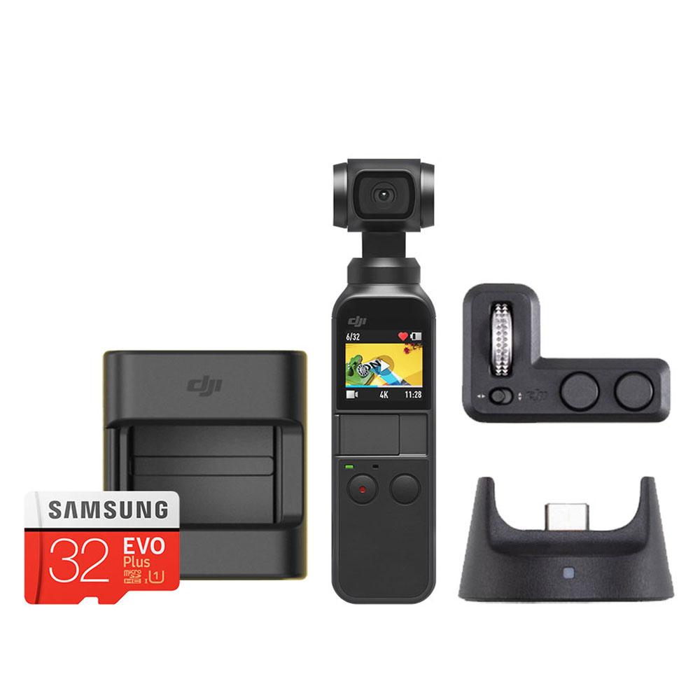 DJI 오즈모 포켓 액션캠 확장키트 패키지, 단일상품