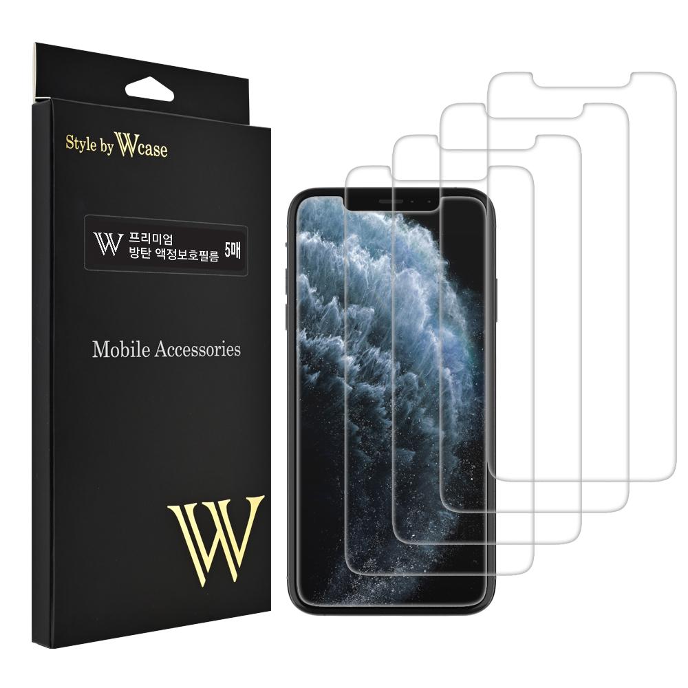 더블유케이스 프리미엄 방탄 휴대폰 액정보호필름 5p, 1세트