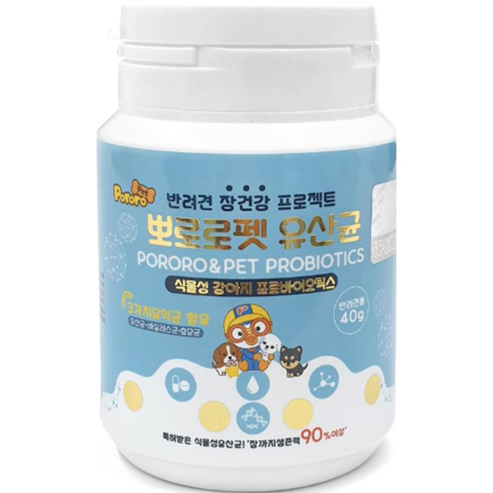 뽀로로 펫 강아지 리얼 프로바이오틱스 40g, 유산균, 1개